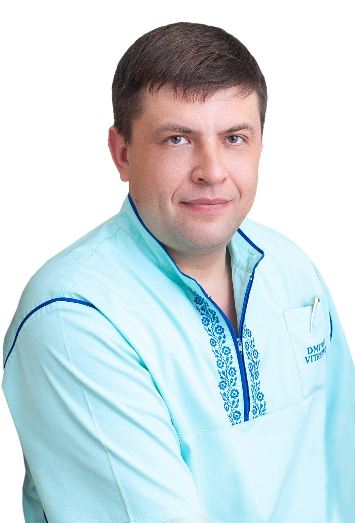 Вітренко Дмитро Васильович
