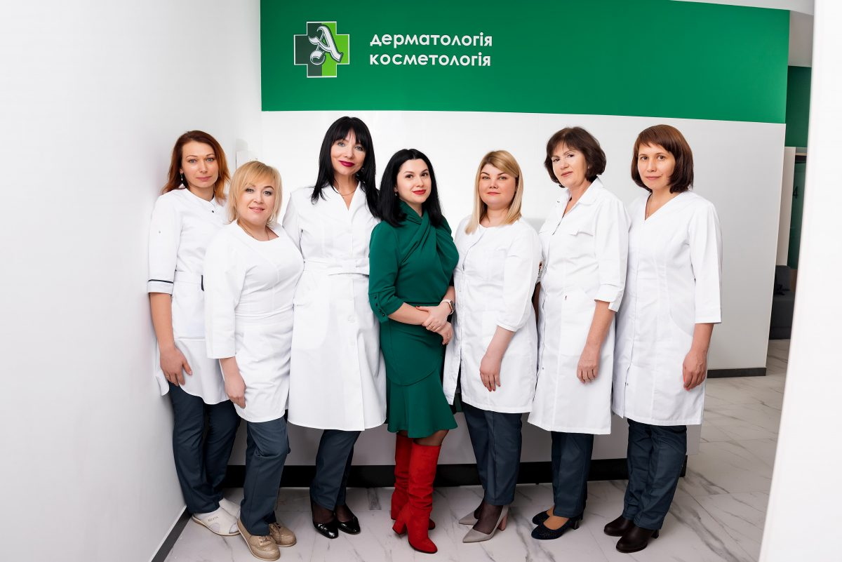 лікарі медцентру Авіцена на Смірнова