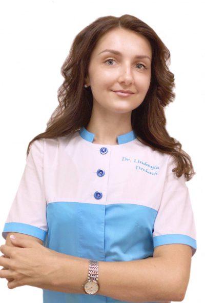 Деркач Людмила Миколаївна